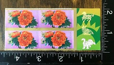 Usa, Chinese Lunar New Year Block 4 Forever Stamps 2016 #lunar7
