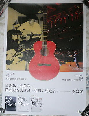 Jonathan Lee Even If Youth Is Never Lasting World Tour LIVE Taiwan Promo Poster