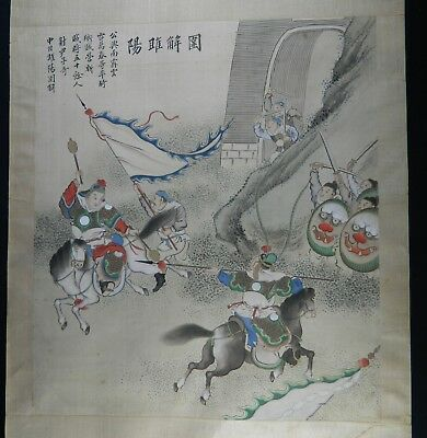 Large Antique Chinese Painting on Paper Scroll Battle Scene