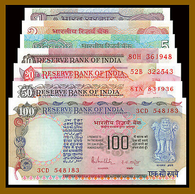 India 1 2 5 10 20 50 100 Rupees (7 Pcs Set), ND 1975 -1996 P-78-86 Unc Pinholes