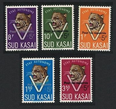 South Kasai Leopard 5v 'Pour le rapatries' Overprint SG#1-5