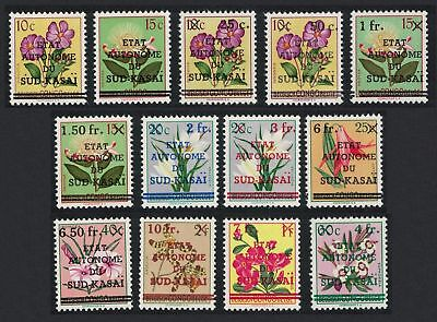 South Kasai Flowers Overprint on Belgian Congo stamps 13v D1 MI#1-13