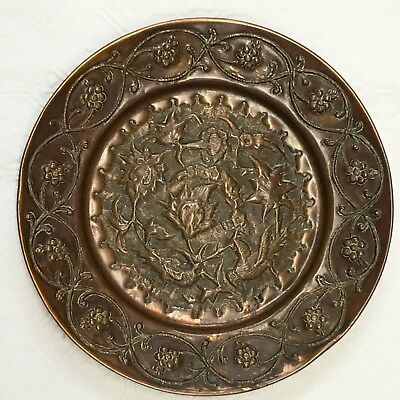 Antique Islamic Copper Tray Plate ~Birds, Flowers, Leaves ~ Wall Hanger