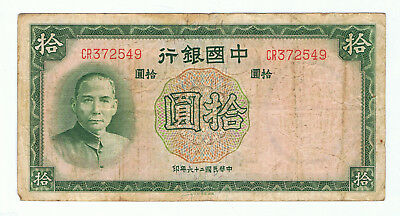 1937 Bank Of China 10 Yuan Note Banknote