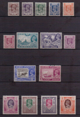 1946 Burma British Civil Administration mounted mint mh stamps x 15