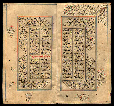 Persian Poetry Leaf Lot (4)  Rumi 17th Cent Bifolium Lovely Floral Decorations