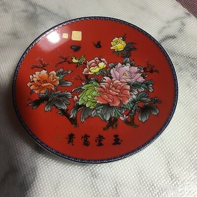 Collectable Small Chinese Dish With Qianglong Mark