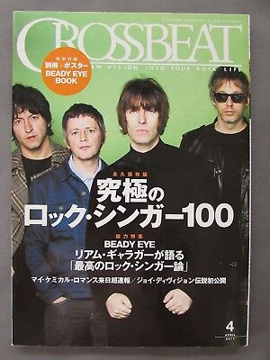 Oasis Special Feature CROSSBEAT magazine Japan book 2011 APRIL Free Shipping!