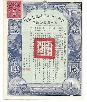 CHINESE Republic of China 29th Year Reconstruction Gold Loan $5 1940 bond share