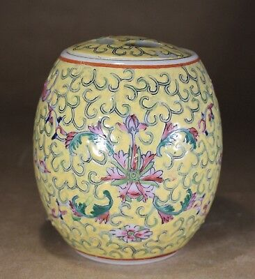 Vintage Chinese Porcelain Box & Cover