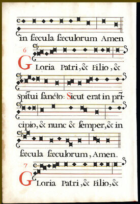 """:""""Glory Be to The Father, Son & Holy Spirit""""  Antiphonal 1725  Leaf  Stencils"""