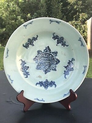 Large 19th Century Antique Chinese Export Porcelain Celadon And Blue Plate