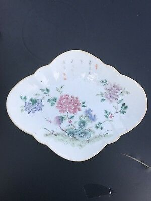 Large Antique Chinese PORCELAIN FAMILLE ROSE Bowl Late 19th  Century