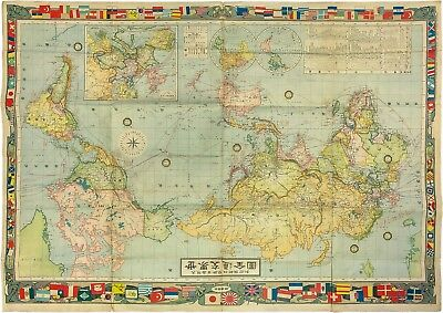 Rare Antique World Map in Japanese Circa 1910