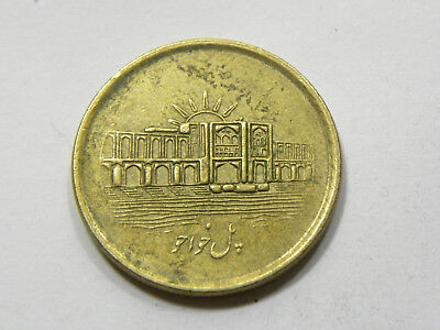 1000 Rial 2009 Middle Eastern Coin #6836