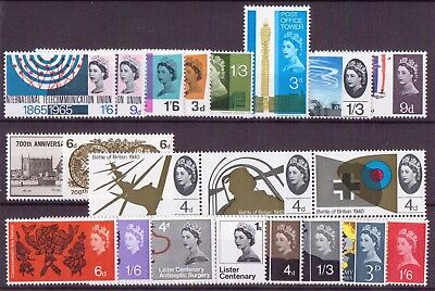 Queen Elizabeth 1965 Ordinary Commemoratives Full Year Set (9 Sets) Mnh