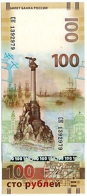 RUSSIA 100 Rubles 2015 Reunion of Crimea Commemorative UNC Banknote