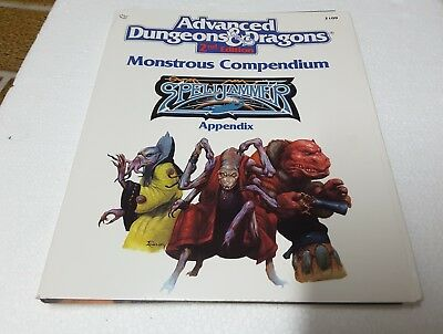 TSR 2109 AD&D 2nd ed Monstrous Compendium Spelljammer
