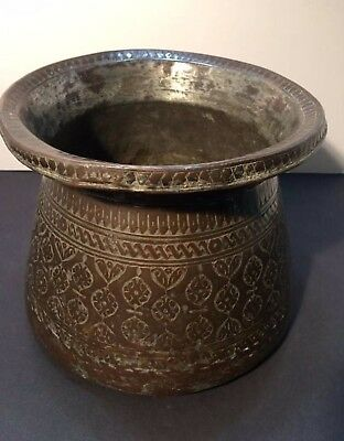 Copper Islamic pot, hand tooled, antique, signed. hand crafted vintage pot.