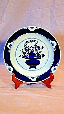 ANTIQUE 19c CHINESE BLUE&WHITE PLATE W/FLOWER BASKET DECORATION