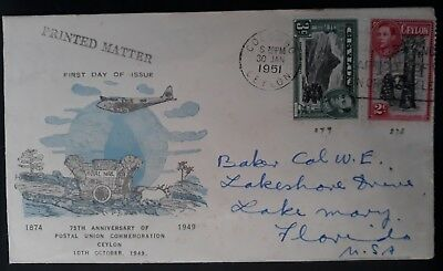 RARE 1951 Ceylon Cover ties 2 stamps canc Colombo to Florida USA