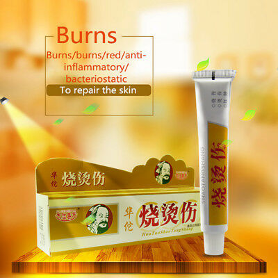 Burning Wound Care Anti-Infection Antibacterial Skin Healing Care Burn Ointment