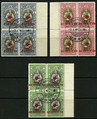 Thailand 1939 75th Anniversary of Red Cross set of 3 In Blocks of 4 Fine Used
