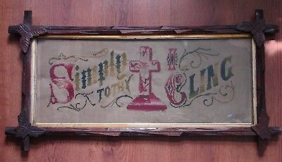 Early Victorian Religious Devotional Motto Paper Punch Work in Cris-Cross Frame