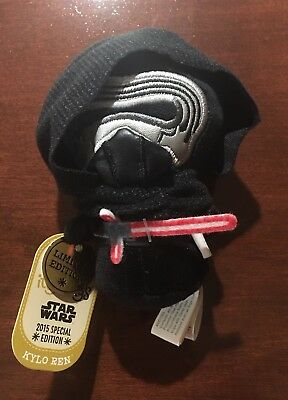 Star Wars Kylo Ren Hallmark Itty Bittys 2015 NWT Special Limited Edition Rare