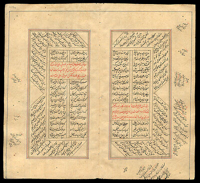 17th Cent Bifolium  Persian Poetry Leaf Lot (4)  Rumi  Lovely Floral Decorations