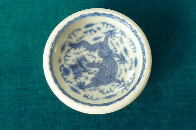Small Vintage Chinese Blue & White Signed Dish