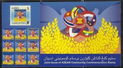 Brunei 2015 Asean Community Joint Issue (Flags) Booklet Of 1 Stamp In Mint Mnh