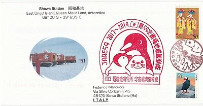 Japan - antarctic cover from Jare 59 (2017-2018)