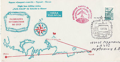 Russia - antarctic cover from Drift station NP 24 - 1979