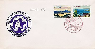 Japan - antarctic cover from Jare 12 (1970-1971)