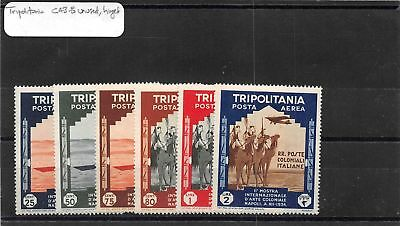 Lot of 14 Tripolitania (Libya) MH Mint Hinged Air Mail Stamps #110328 X R