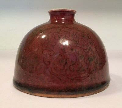 """Chinese Peach Bloom Water Pot w/ Incised Dragons Kangxi Mark 5.25"""" x 3.75"""""""