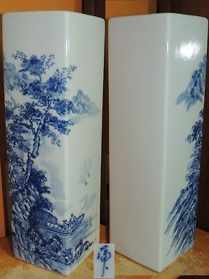 "Japanese Vase 11.75"" Blue & White mountain fishing scene square Antique Vintage"