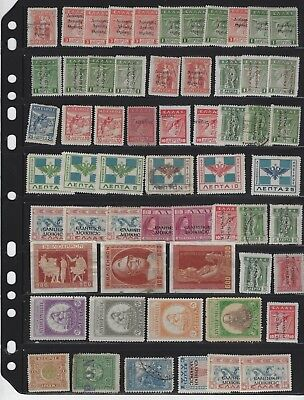 Greece and Area Stamp Collection Mixed Condition
