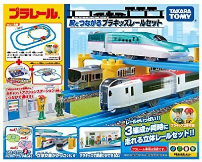 Plastic Kids rail set to connect with Plarail station