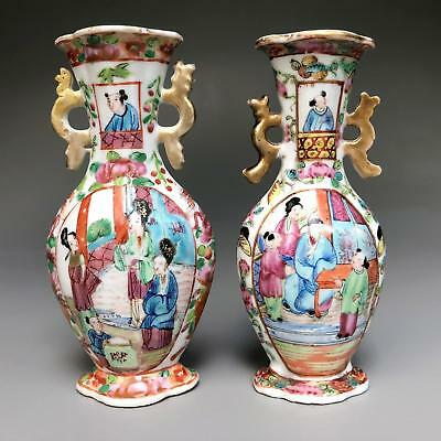 Two Antique Chinese Porcelain Famille Rose Canton Vases 19th Century