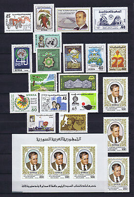 Syria, Complete Year Sets 1985, MINT NEVER HINGED.