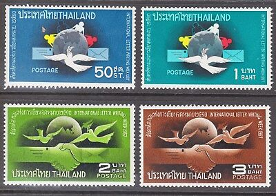 Thailand 1967 Letter Writing Week... POSTFRESH Mint Never Hinged Superb A+A+A+