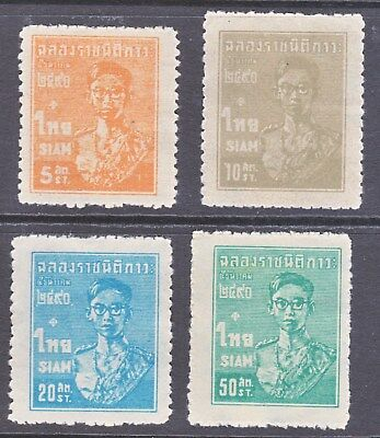 Thailand 1947 Coming of Age POSTFRESH Mint Never Hinged Superb A+A+A+