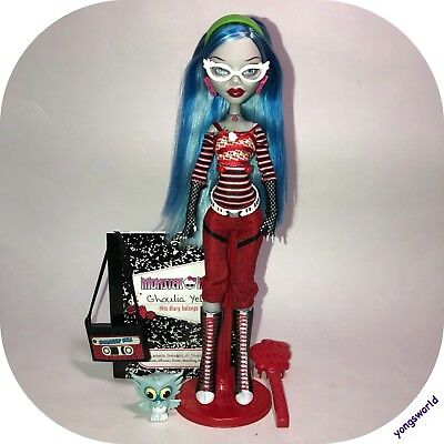 monster high ghoulia yelps first wave doll outfit pet purse diary