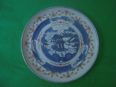 Vintage Chinese Blue & White Porcelain Plate Pagoda Rice Pattern Exc.