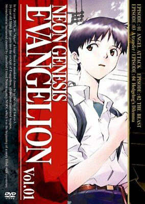 ANIME-NEON GENESIS EVANGELION VOL.01-JAP From japan