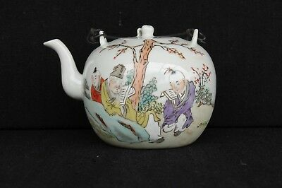 Chinese Famille rose teapot with metal handles republic period ca. 1940