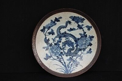 Huge 19th century Nankingware charger with Dragon decoration Chinese export