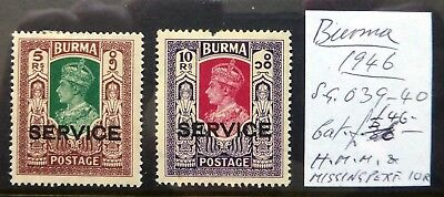BURMA 1946 G.VI SERVICE As Described BC205